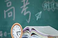 """教育部门回应江苏""""新高考""""热点话题:化学必须学"""