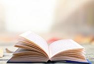 高三语文知识积累早读材料(二)
