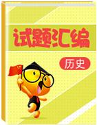 历年回顾:初中白菜网站大全下学期开学考试注册免费送彩金不限id(2015-2019年)