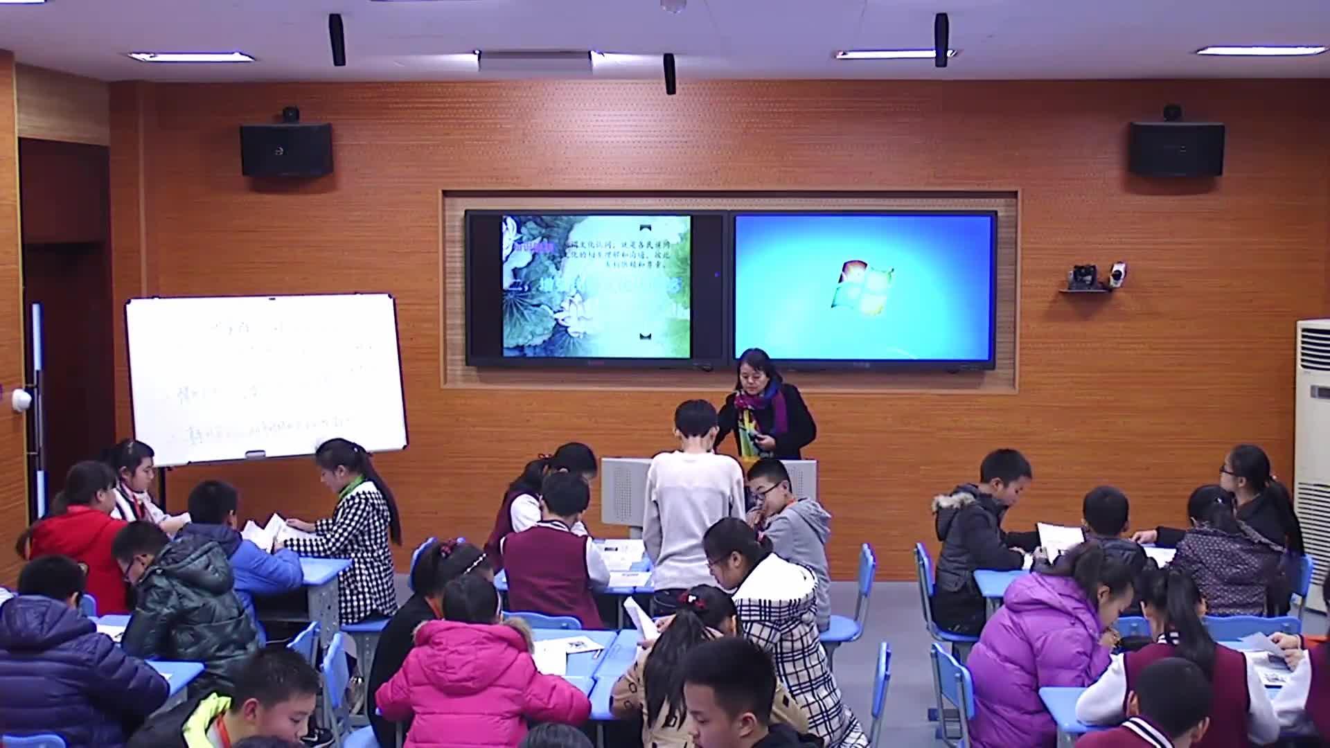 蘇人版 九年級政治 第一單元 2.2 增強民族文化認同感-課堂實錄1