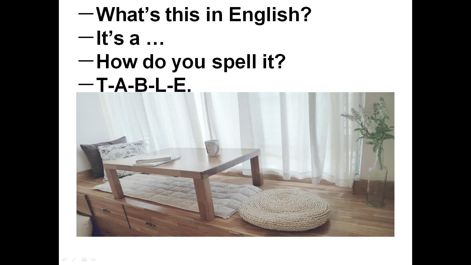 初中英語-談論物品的位置