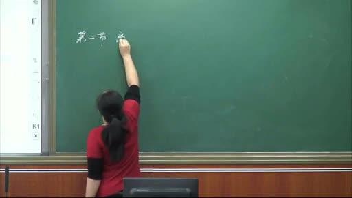 人教版 高中化学 必修一 2.2离子反应-酸、碱、盐在水溶液中的电离-课堂实录