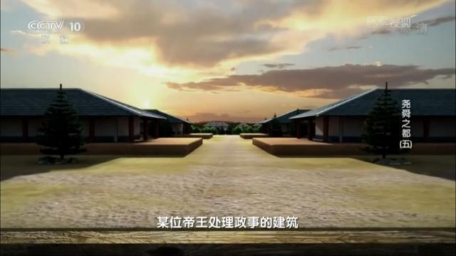 四千年前尧舜都城灭门惨案,凶手是夏禹?实际是他们!