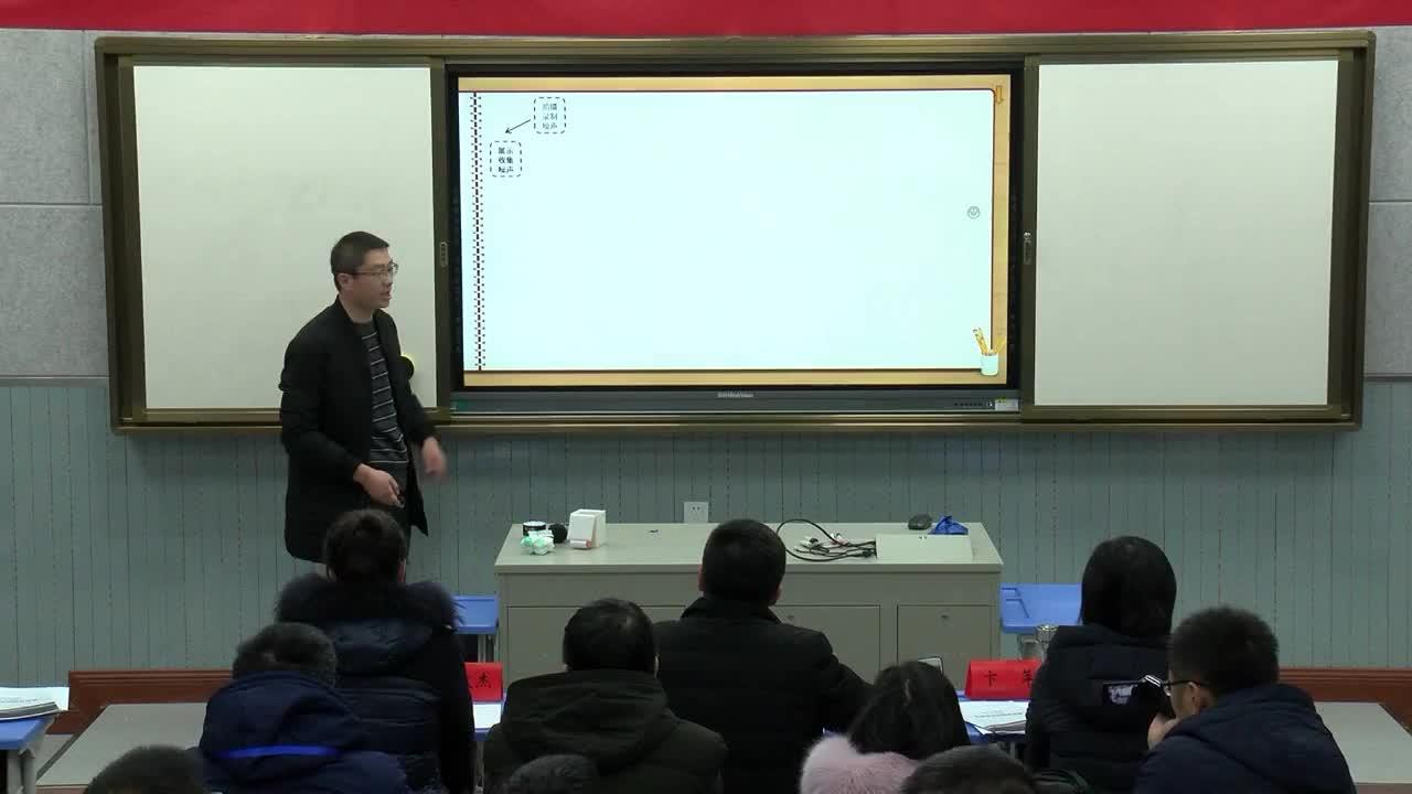 苏科版 八年级物理上册 第一章 声现象 综合实践活动-比较材料的隔声性能-视频说课