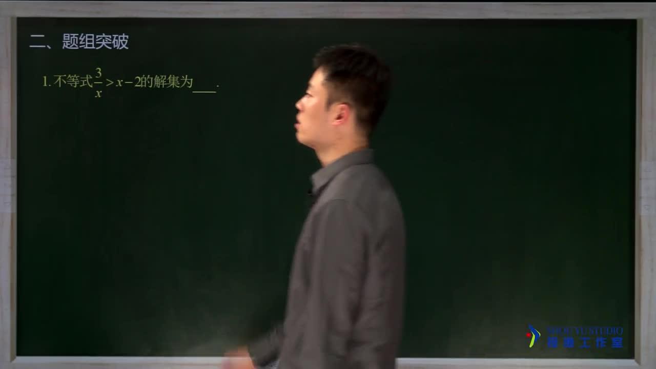 1.5 函数图像的综合应用(名师视频)-高中数学【题组全解】