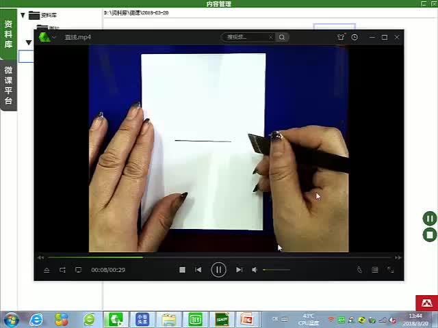 剪纸刻刀的使用-视频微课堂