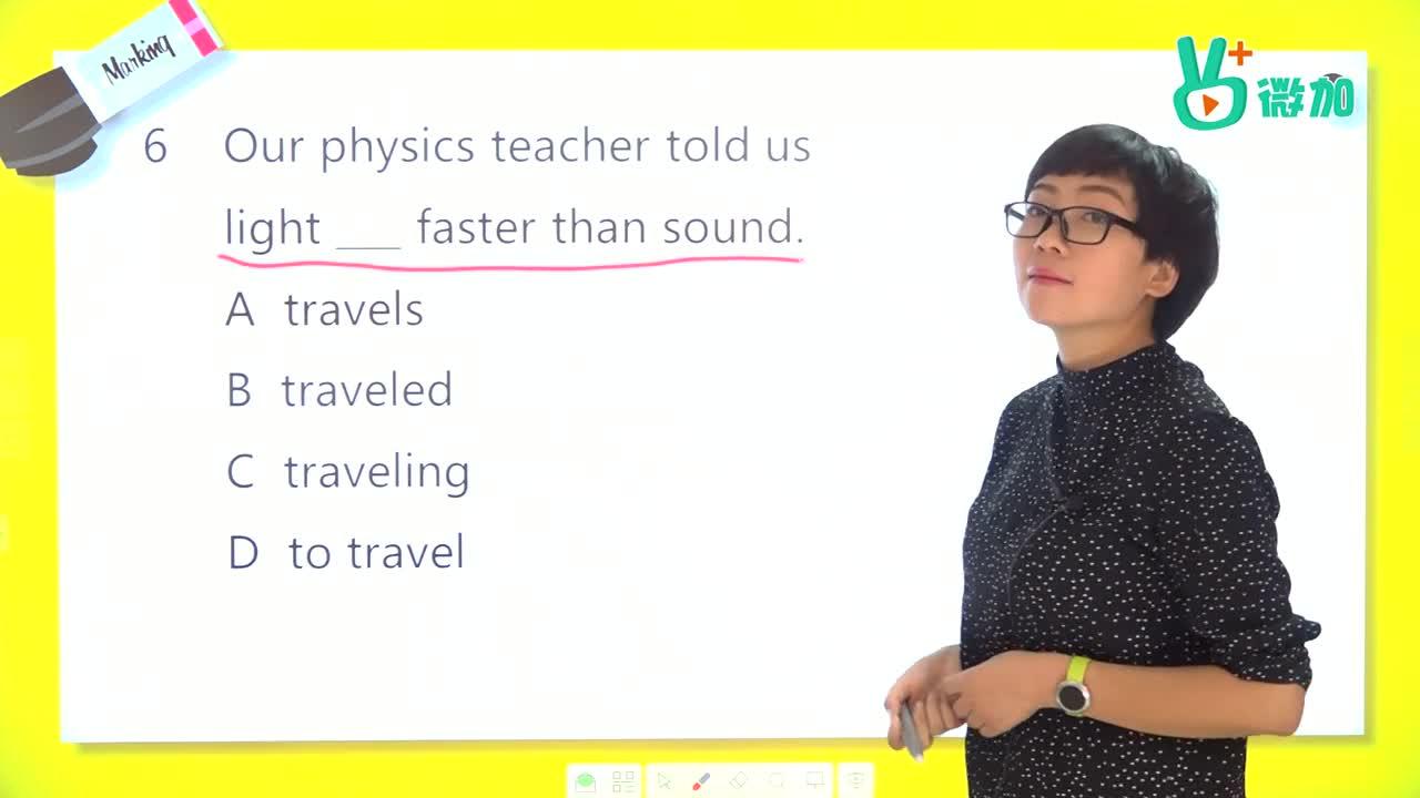 视频36 宾语从句(三)-【微加】中考英语语法知识精讲