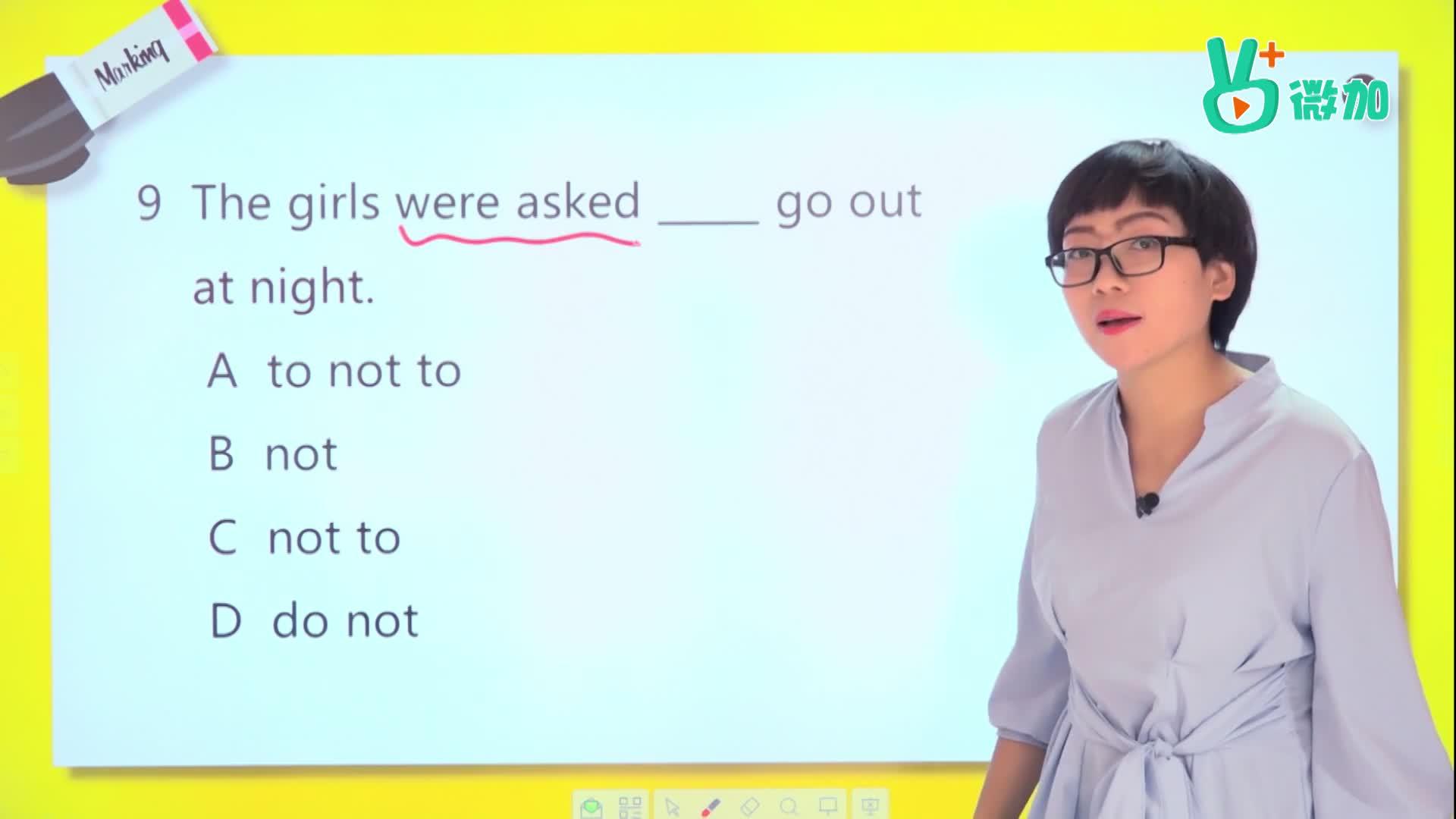 视频32 非谓语动词(三)-【微加】中考英语英语语法知识精讲