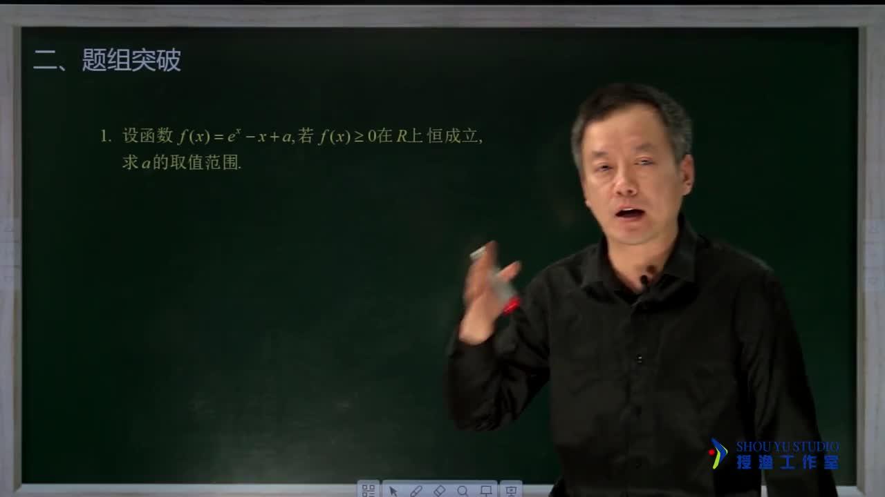 3.4.4 构造函数法求参数的范围(名师视频)-高中数学【题组全解】