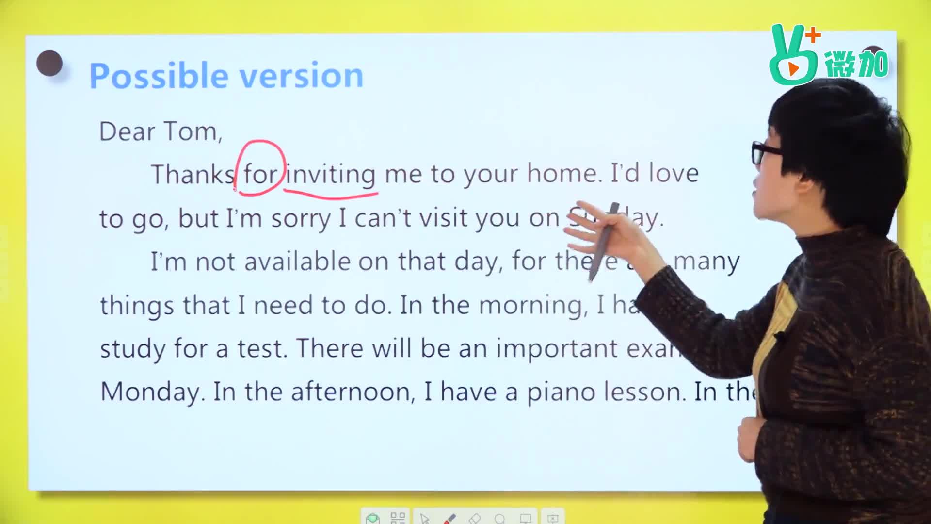 视频11 书面表达之实战演练(二)下-【微加】史莱克学英语系列八年级书面表达