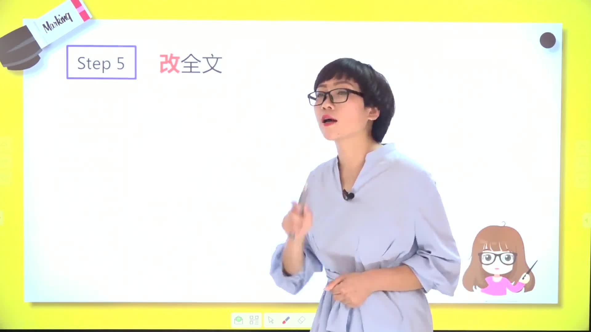 视频05 书面表达之答题攻略(五)-【微加】史莱克学英语系列八年级书面表达