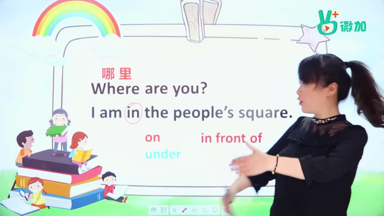 视频30 Where的用法(2)-【微加】初中1分钟学英语微课
