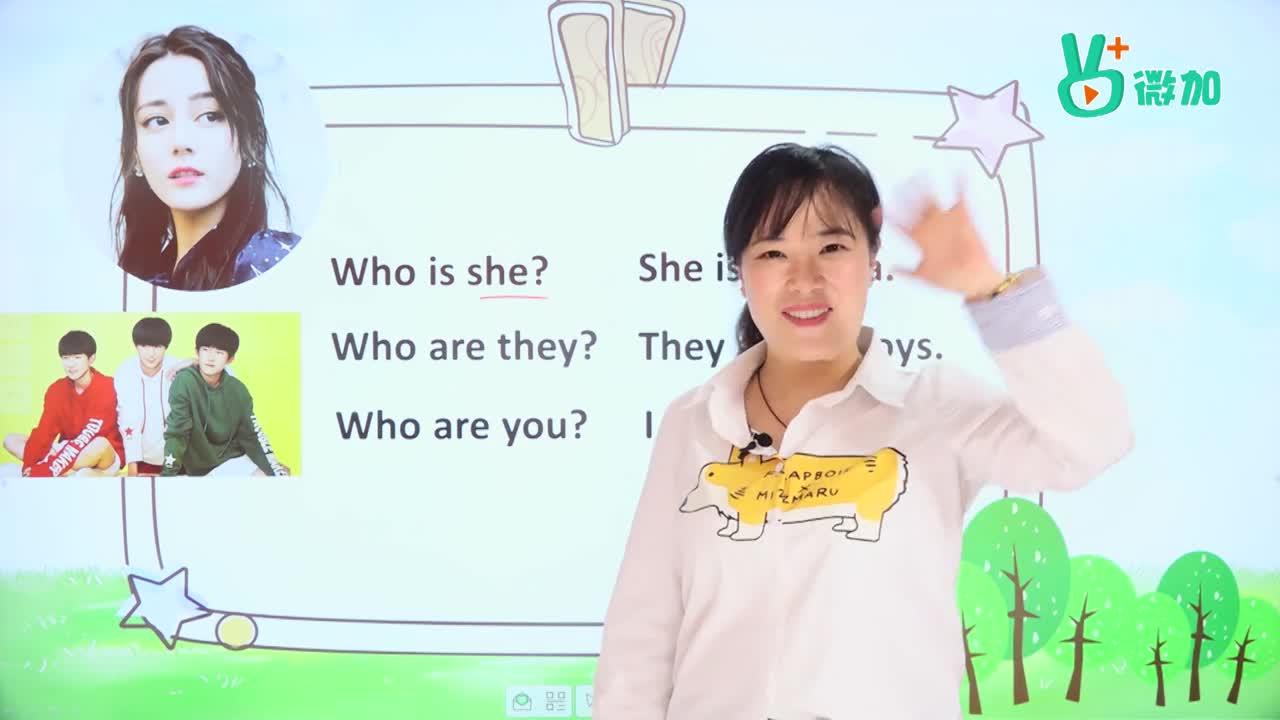 视频28 Who的用法(2)-【微加】初中1分钟学英语微课