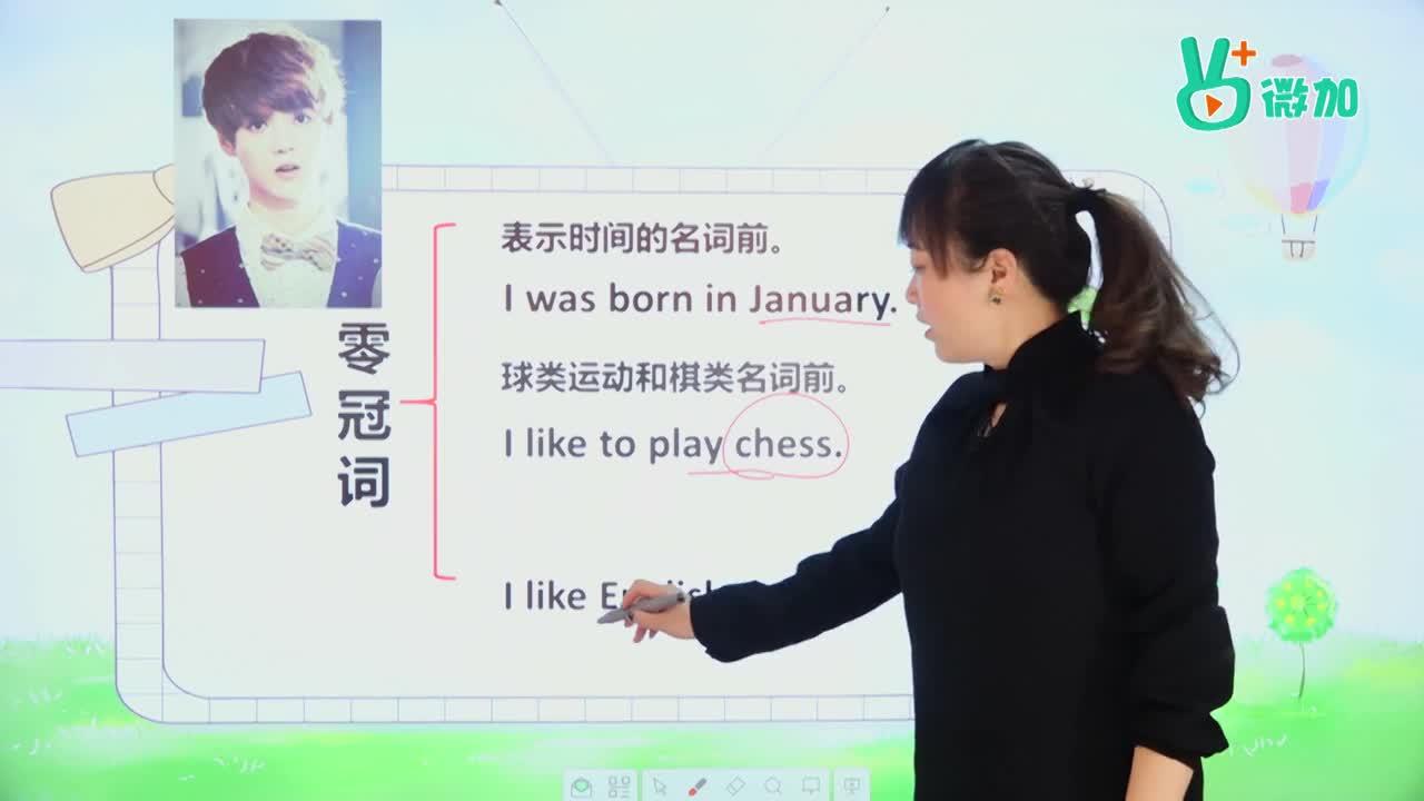 视频21 冠词(9)-【微加】初中1分钟学英语微课