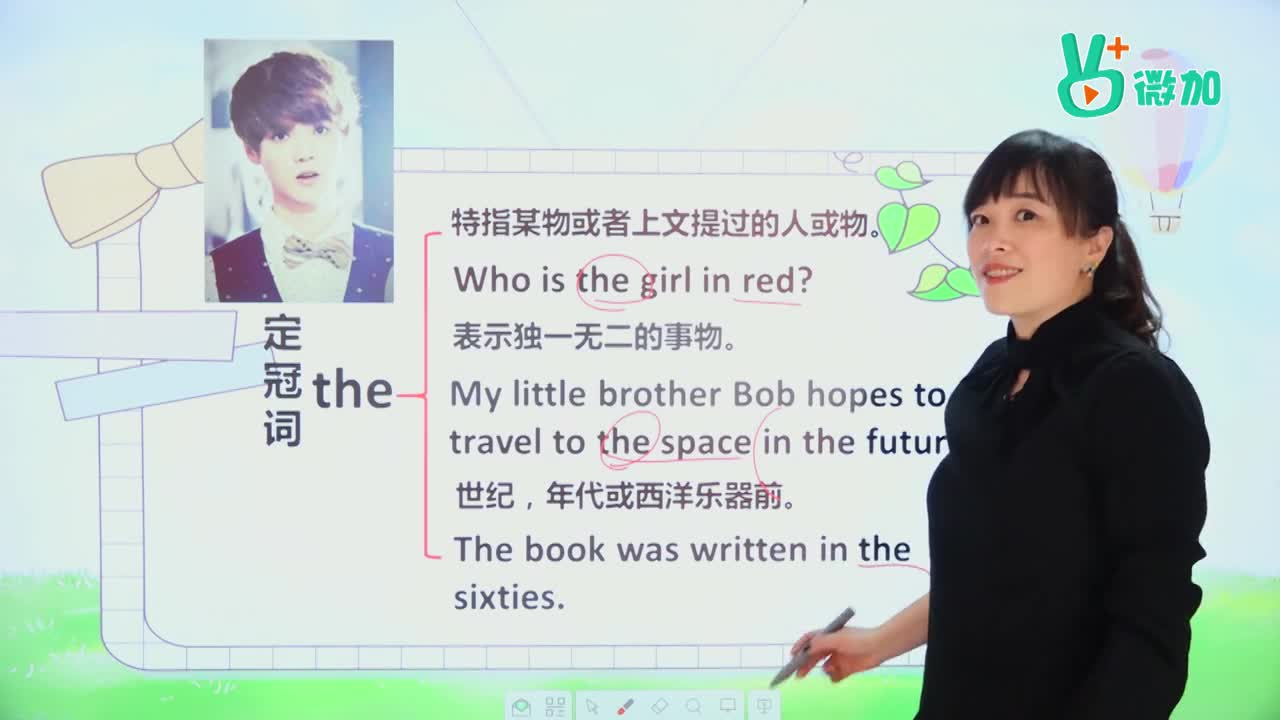 视频19 冠词(7)-【微加】初中1分钟学英语微课