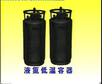 人教版 九年级化学 氮气的用途