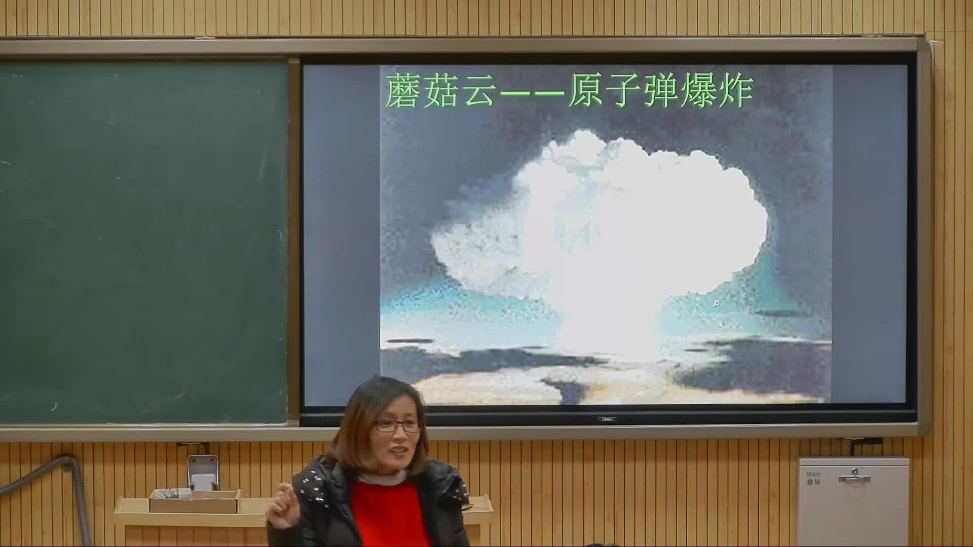 鲁教版(五四制)八年级化学全册 第三单元 第一节 原子的构成-课堂实录