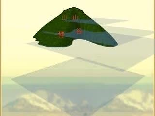 解析地形抛面图-视频素材