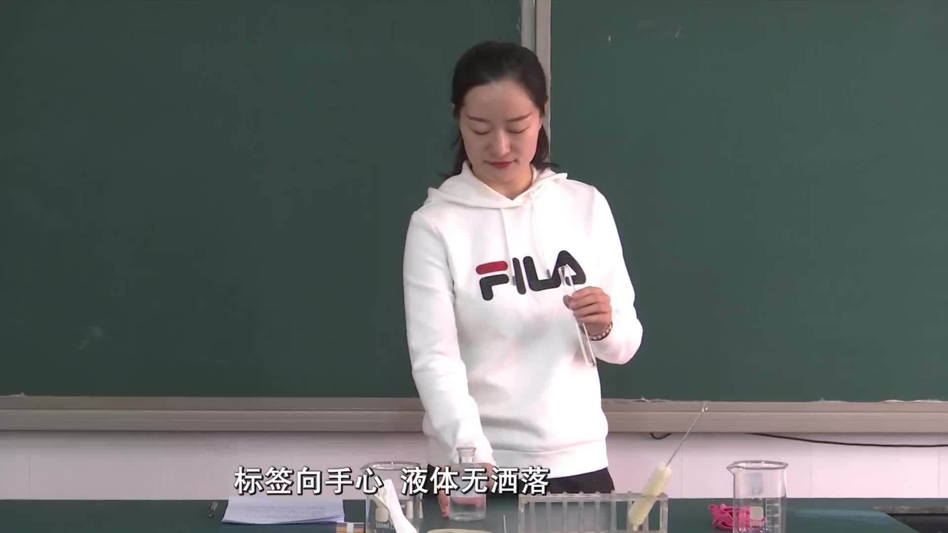 2019河南省郑州市中招理化生实验操作考试(化学)-测定未知溶液的酸碱度-实验演示