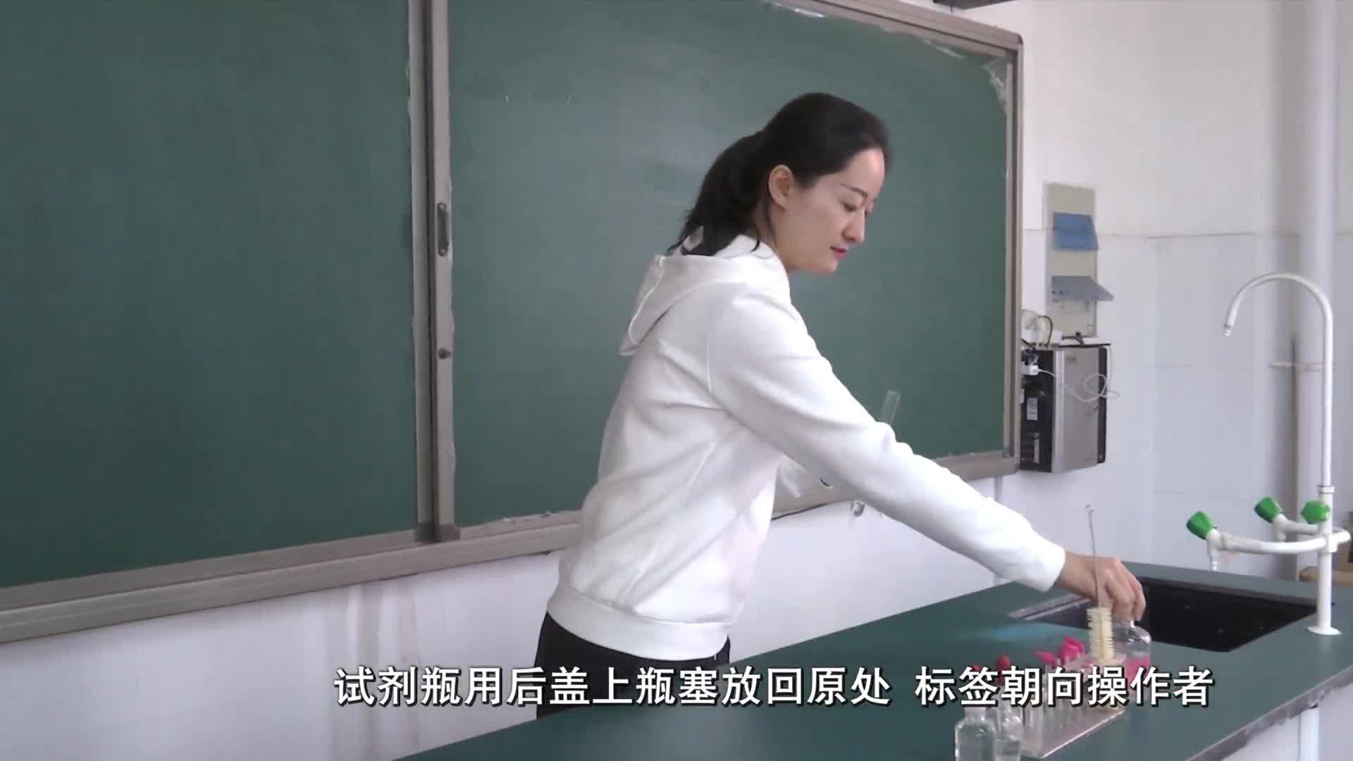 2019河南省郑州市中招理化生实验操作考试(化学)-中和反应-实验演示