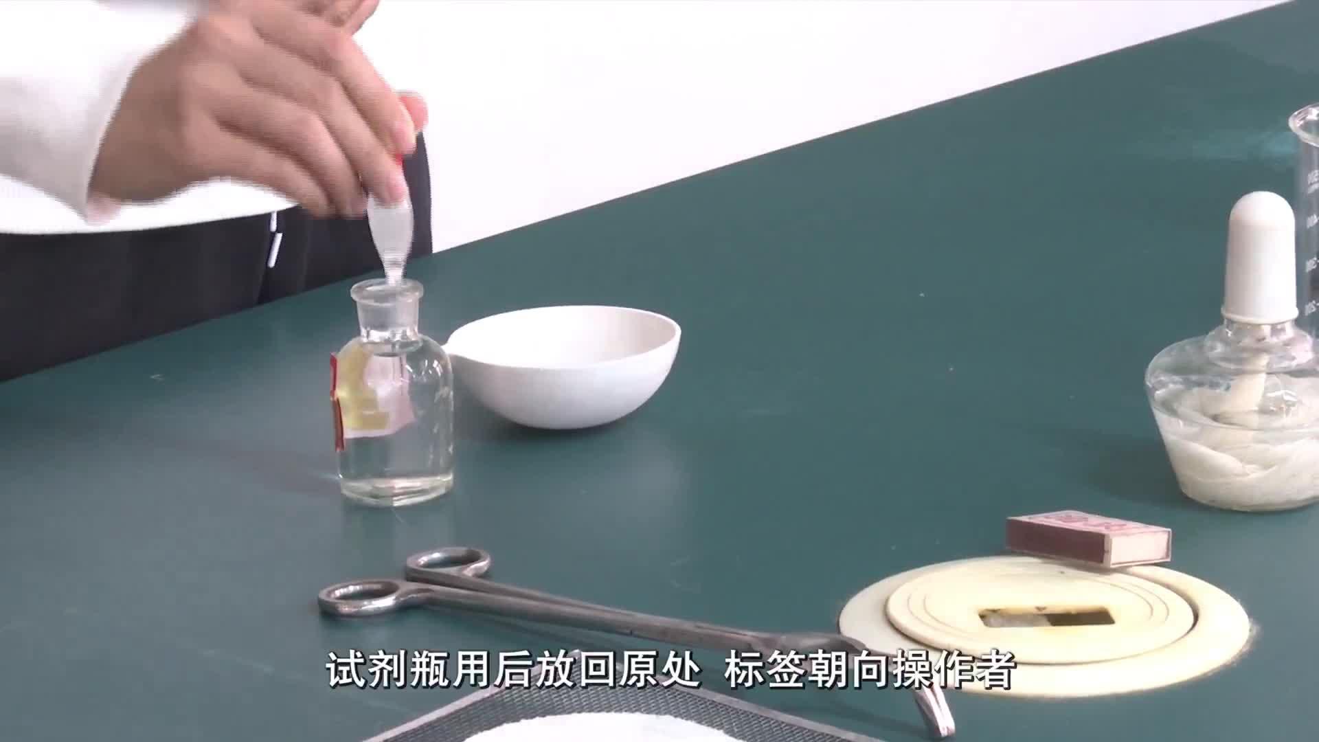2019河南省郑州市中招理化生实验操作考试(化学)-蒸发饱和氯化钠溶液-实验演示