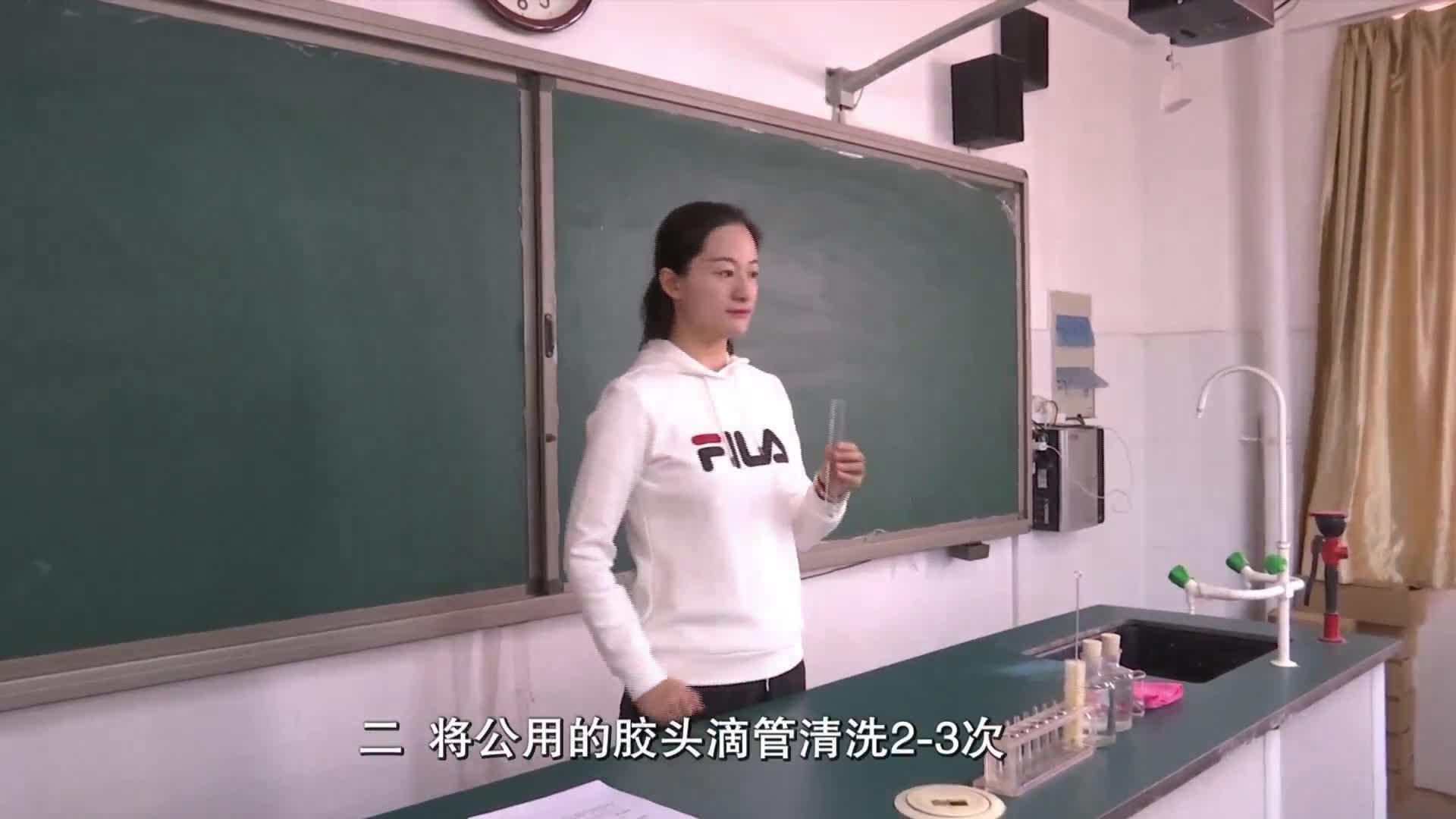 2019河南省郑州市中招理化生实验操作考试(化学)-氢氧化钙溶液与碳酸钠溶液的反应-实验演示