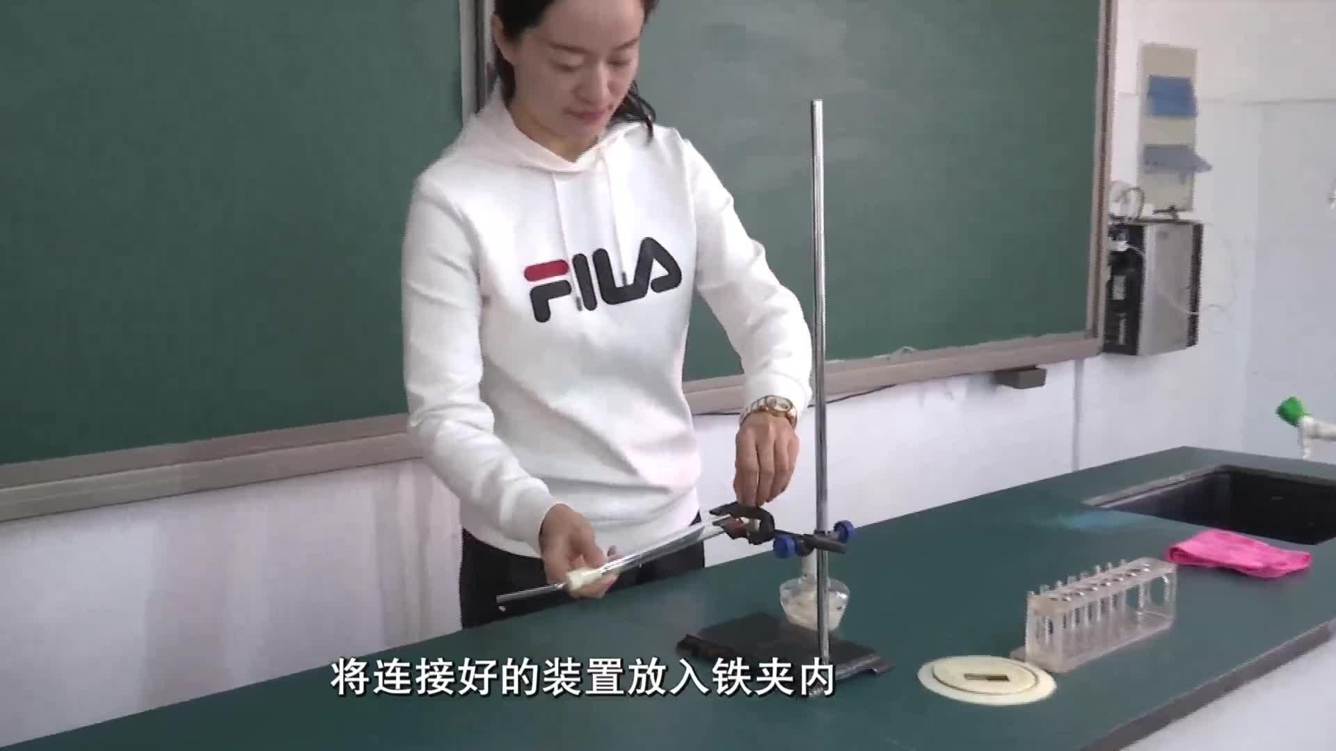 2019河南省郑州市中招理化生实验操作考试(化学)-组装加热固体的实验装置-实验演示