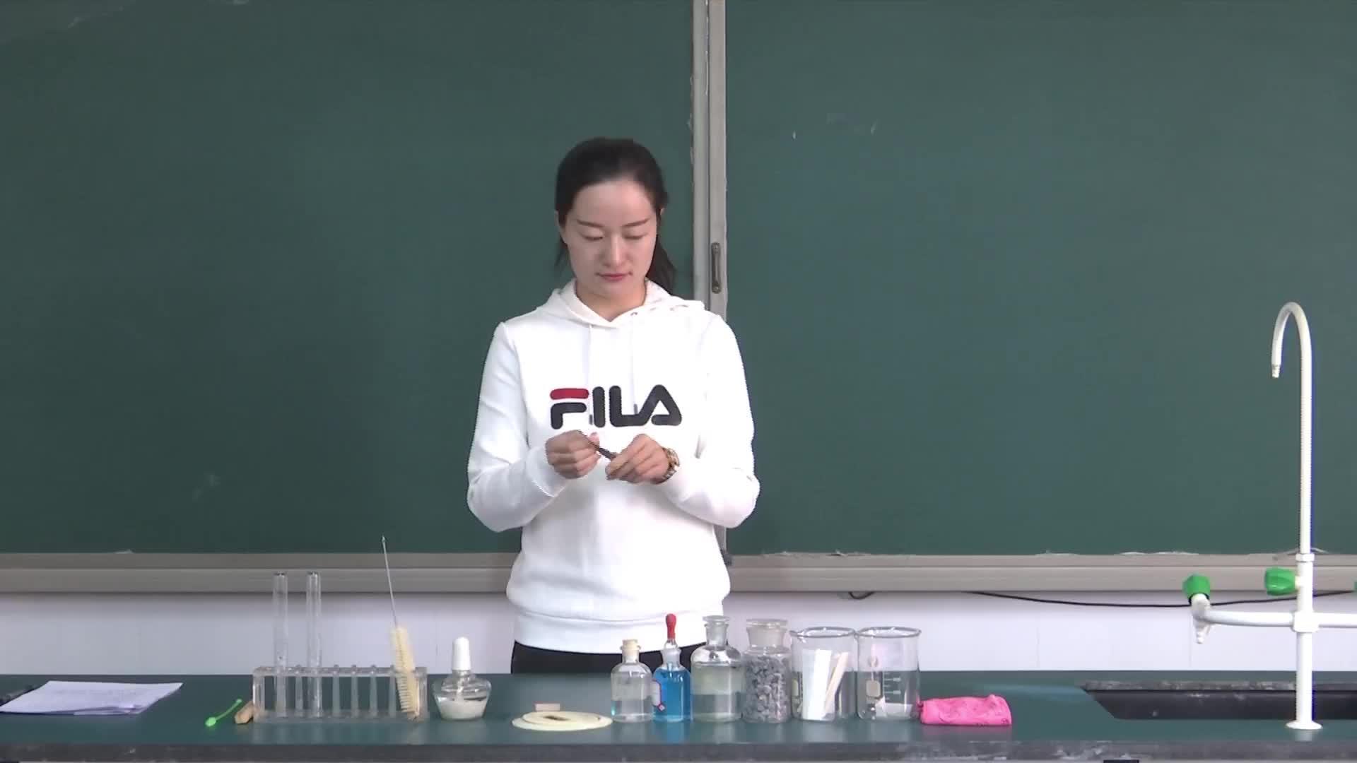 2019河南省郑州市中招理化生实验操作考试(化学)-化学变化中的现象-实验演示