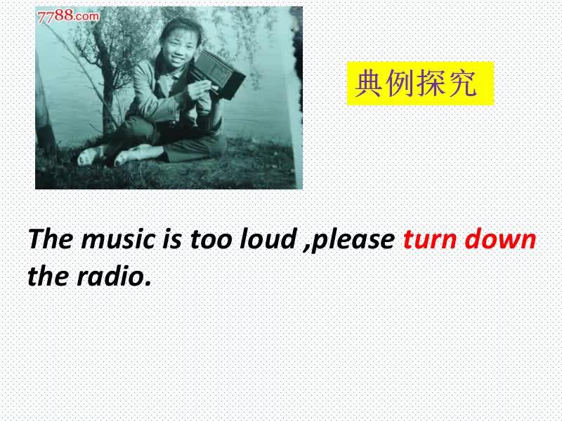 人教版 八年级英语上册 动词短语turn on、turn off、turn up、turn down辨析-视频微课堂