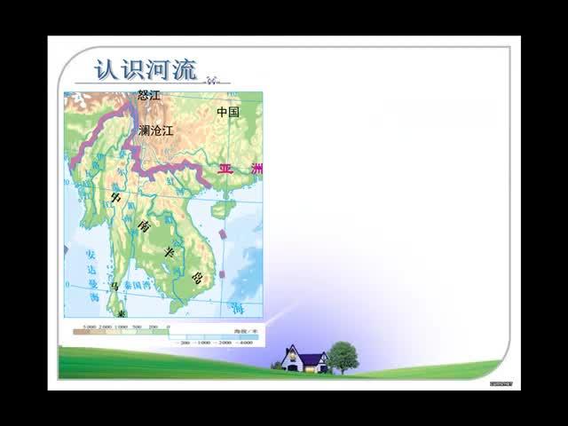 人教版 七年级地理下册 7.2东南亚:山河相间与城市分布-视频微课堂