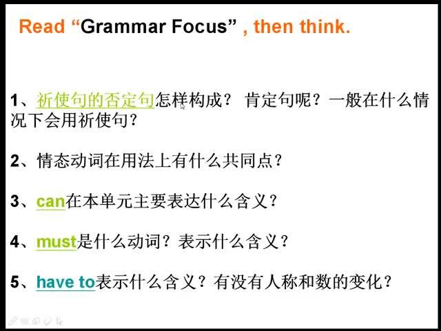 人教版 七年级英语下册 Unit 4 Don't eat in class(SectionA Grammar Focus)-视频微课堂