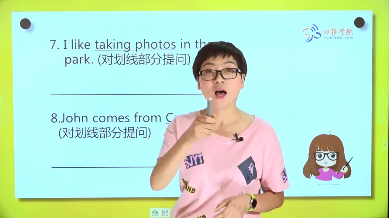 7.6 一般现在时(六)习题集训-【微加】新初一英语同步课程知识精讲(视频)