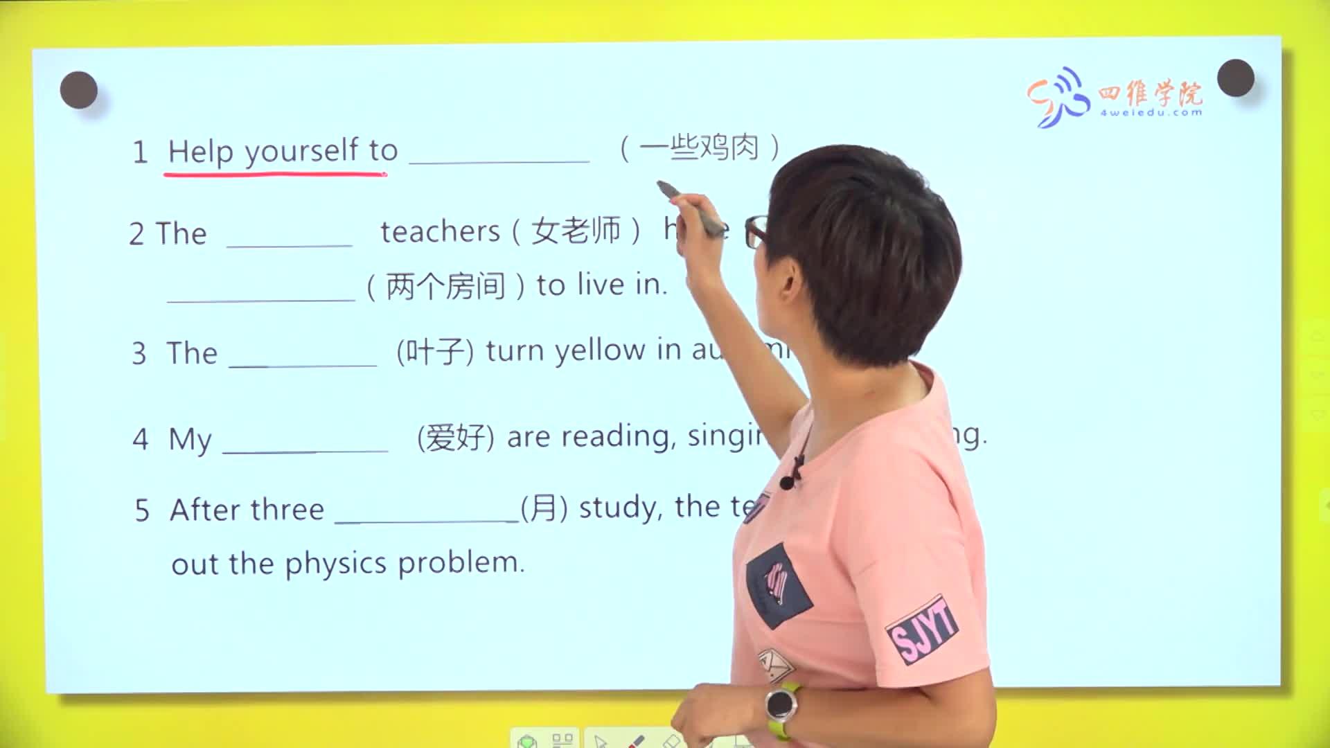 3.5 名词(五)习题集训-【微加】新初一英语同步课程知识精讲(视频)