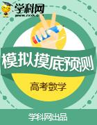 北京市各区2019届高三第一次综合练习(?#35270;?#24615;练习)数学试题(文)