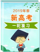 北京市各区普通中学2019届高三英语复习综合练习题