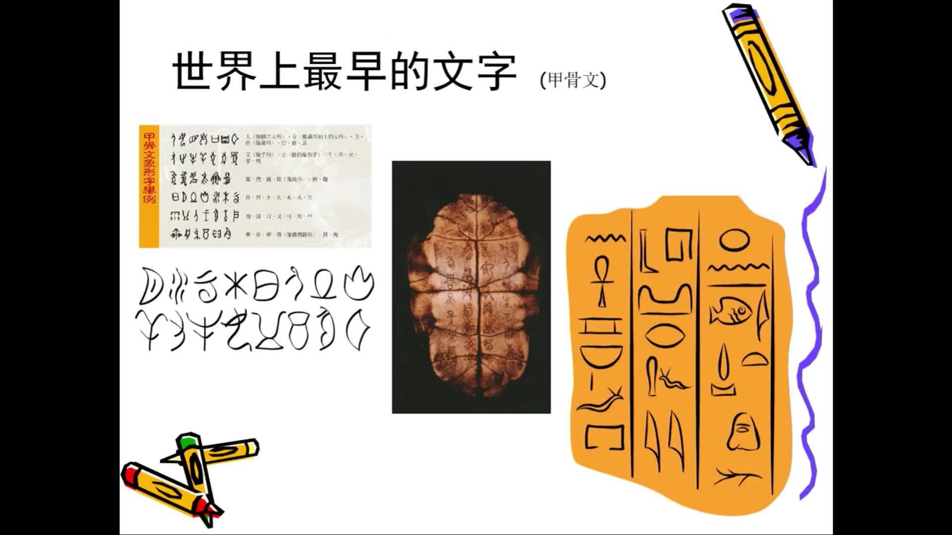 初中美术 创意字体设计(黄欢)-视频微课堂