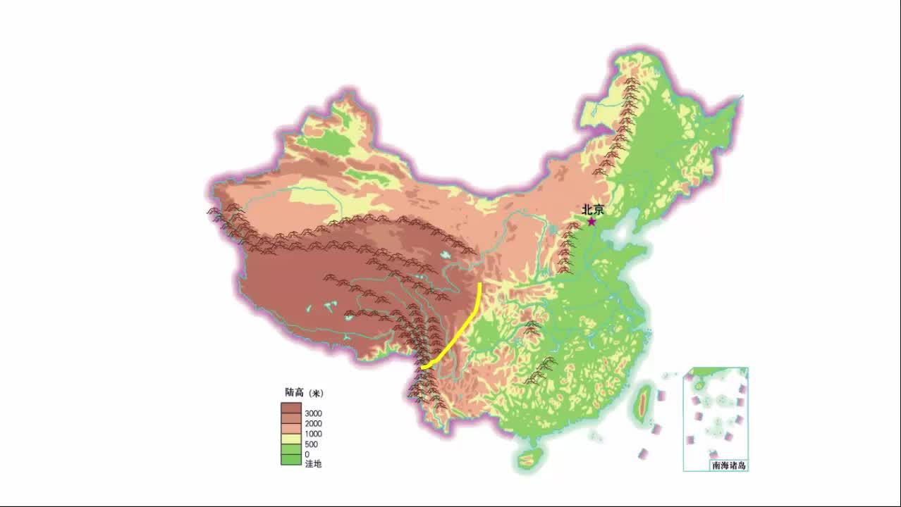 湘教版 八年级地理上册 2.1中国地势特征(曾正海)-视频微课堂