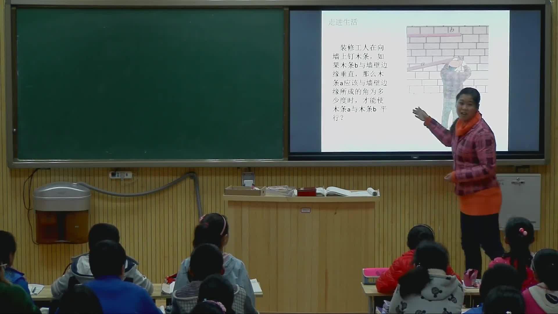 鲁教版(五四制)六年级数学下册 7.2探索直线平行的条件-课堂实录