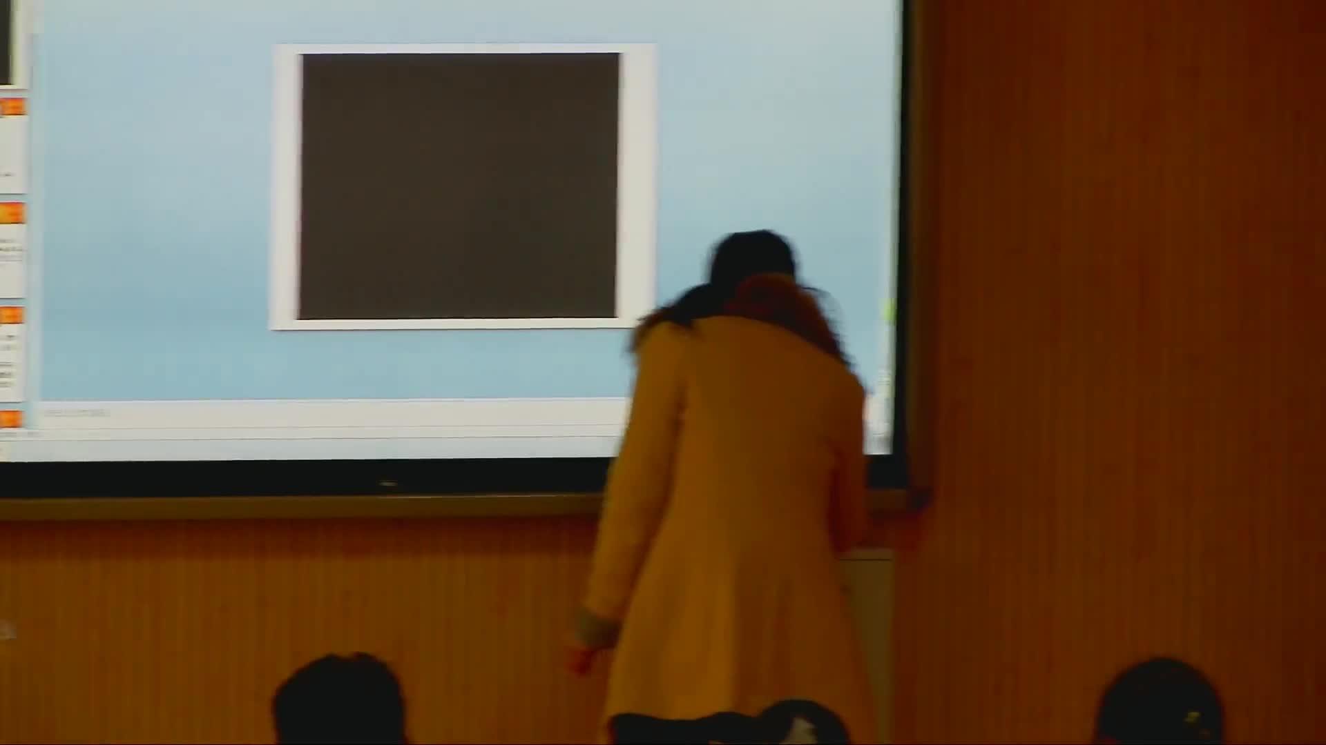 人教部編版 九年級歷史 第二單元 第7課 中國近代化的探索-課堂實錄