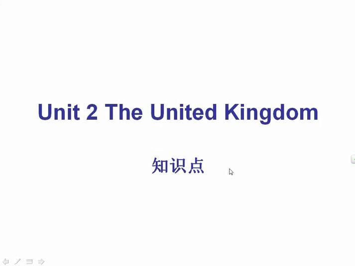 人教版英語必修五名師微課:Unit 2 The United Kingdom-視頻微課堂