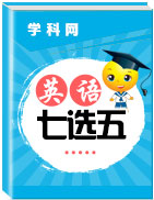 高考英语阅读七选五专项训练