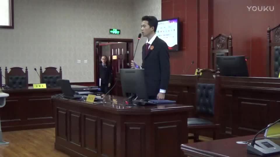 部編版 八年級下冊 道德與法治 第2課時 依法履行義務 學生模擬法庭-視頻公開課