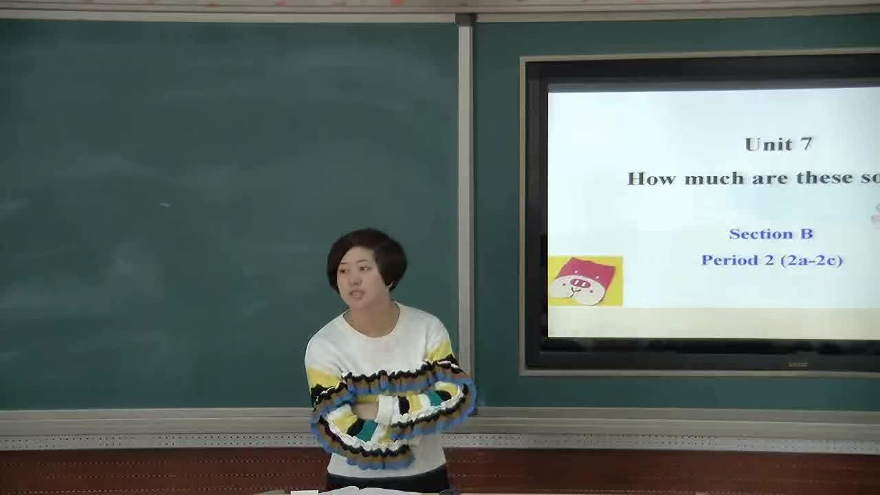 人教版新目标英语七年级上册how much are these socks 王茜英语-视频公开课