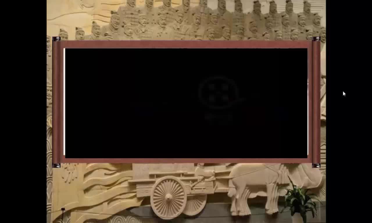 部编版 七年级历史上册 第三单元《秦的暴政》-视频微课堂