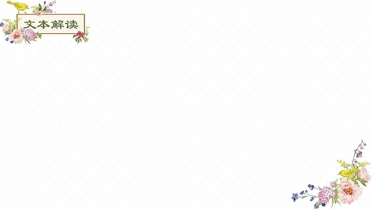 七年级语文课外阅读文言文突破训练:29.巾帼潘将军-视频微课堂