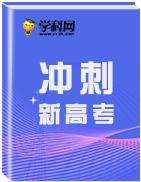 2019浙江地理高三选考主观题冲刺精练模块