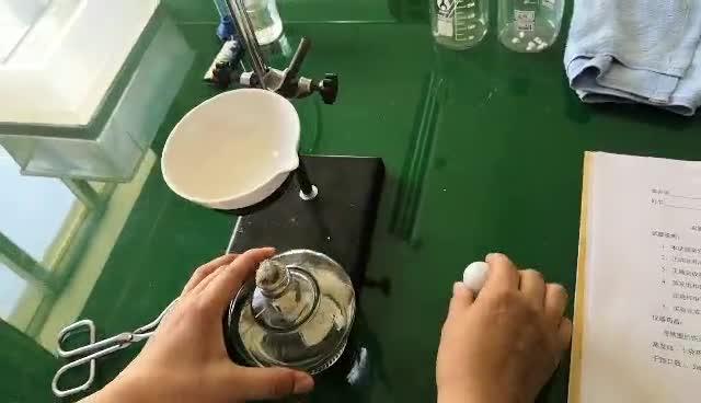 內蒙古烏拉特前旗第六中學2019年九年級化學 蒸發-視頻實驗演示