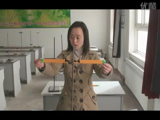 人教版 八年级物理:探究杠杆平衡条件-视频实验演示