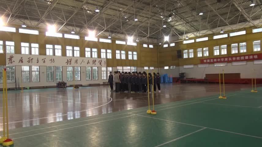 华中师大版 九年级体育与健康上册 体前变向换手运球 沈叶丰-视频公开课