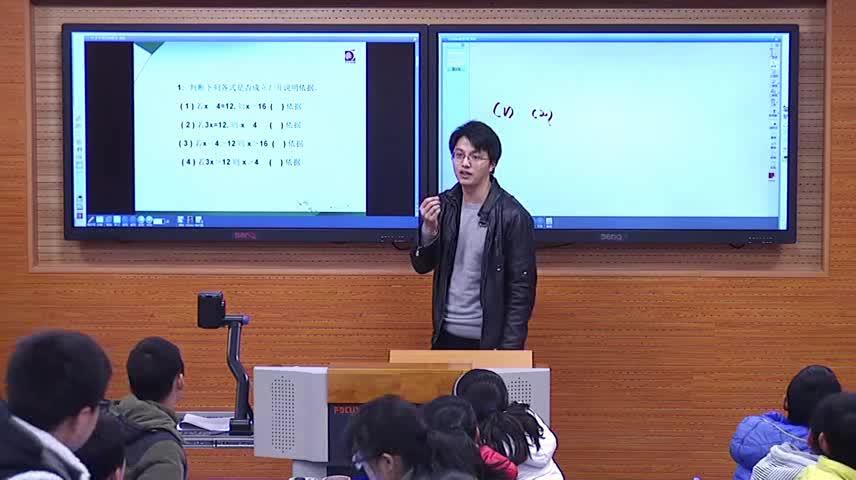 苏科版 七年级数学上册 第十一单元  第3节 不等式的性质 张君翔-视频公开课